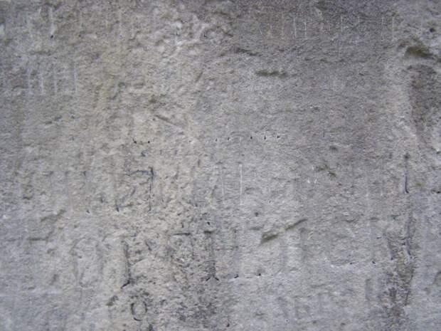 Прогулки по Коломенскому. Храм Усекновения главы Иоанна Предтечи. Голосов овраг.