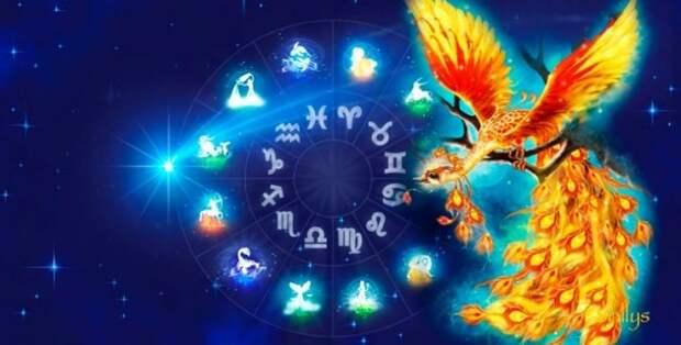 Астролог назвала пять знаков зодиака, которым повезет в июне