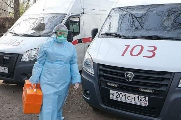 В Краснодарском крае скончалась еще одна пациентка с COVID-19