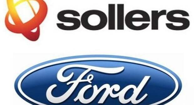 «Sollers Ford» увеличит производство авто из-за высокого спроса