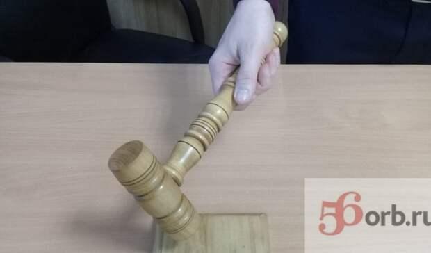 Четыре оренбуржца выслушали приговор засмертельное избиение бомжа