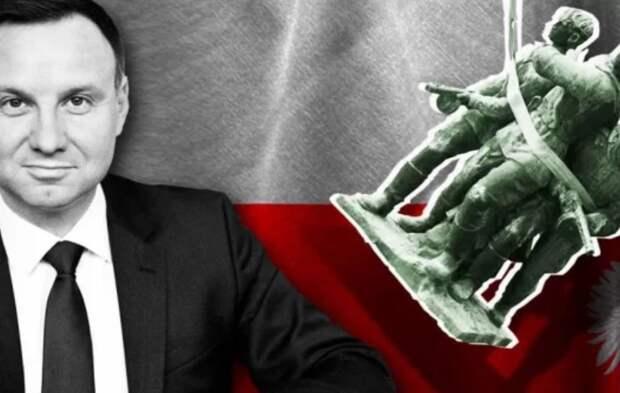 «Пусть трепещут!»: Польша назвала главный «страх» России