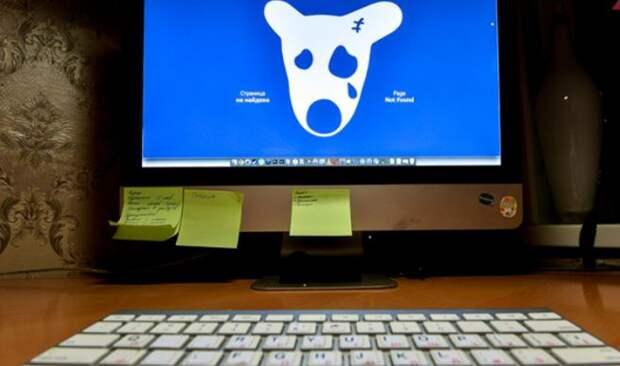 Пользователей «ВКонтакте» на Украине поставят на учет в полиции