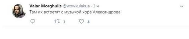 Там их встретят музыкой хора Александрова: Украинцы глумятся над жертвами крушения автобуса в Керченском проливе