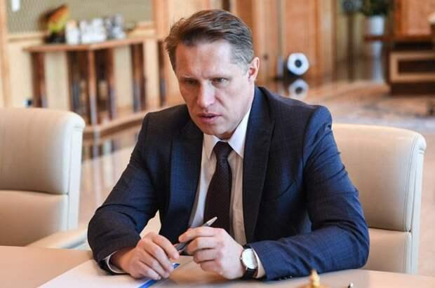 Мурашко: почти 17 млн россиян получили минимум одну дозу вакцины от COVID
