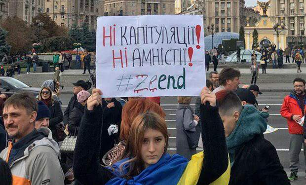 Вопрос, в котором мнения Донбасса и Украины совпадают