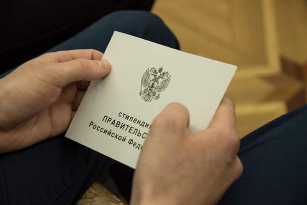 Президентская стипендия РФ в 2021. Сумма и как получить