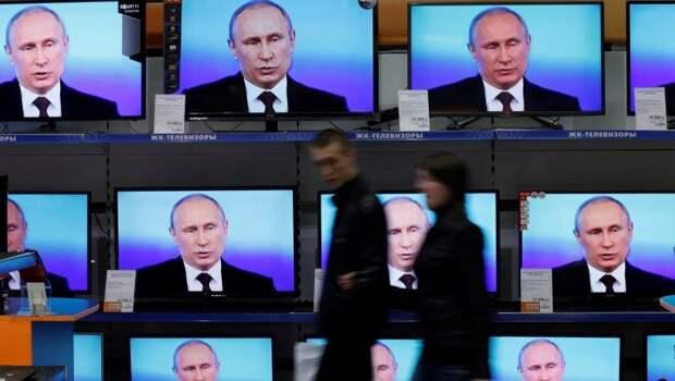 Россияне стали меньше доверять телевизору
