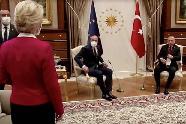 В Турции прояснили инцидент со стулом для главы Еврокомиссии