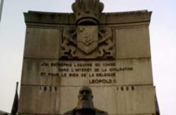 Жители Брюсселя выбирают новое название для туннеля имени «колониального короля»