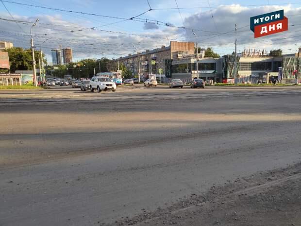 Итоги дня: ремонт перекрестка улиц Карла Маркса и Кирова в Ижевске, новый арт-объект и восстановление скульптуры Гулливера