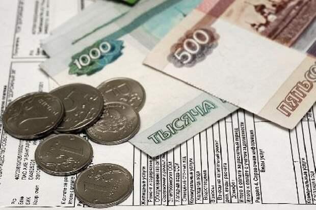 Размер роста платы за коммуналку определят на несколько лет
