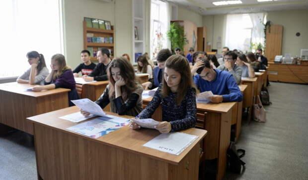 ВБелгородской области готовятся кпроведению ЕГЭ