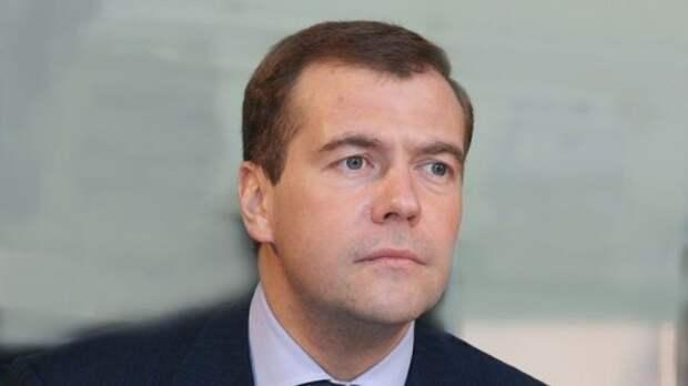 «Деньги есть». Медведев подвел итоги 2016 года