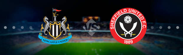 Ньюкасл - Шеффилд Юнайтед: Прогноз на матч 19.05.2021