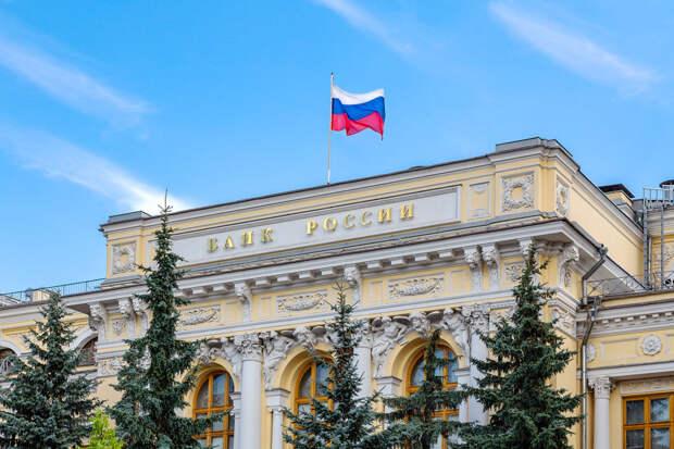 В ЦБ заявили о восстановлении российской экономики
