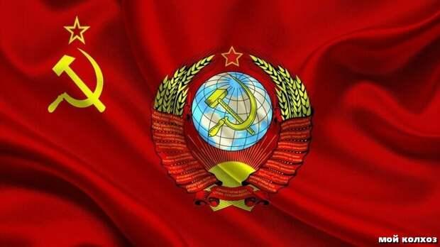 Это символ страны, в которой я родился. Не всё гладко было в этой стране, но это была лучшая страна в мире!