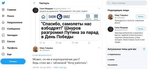 """Это успех, Серёга!"": Шнуров стал героем украинских СМИ за критику парада Победы"