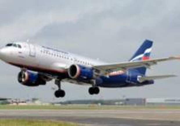 «Аэрофлот» опроверг участие самолета авиакомпании в инциденте в Чехии