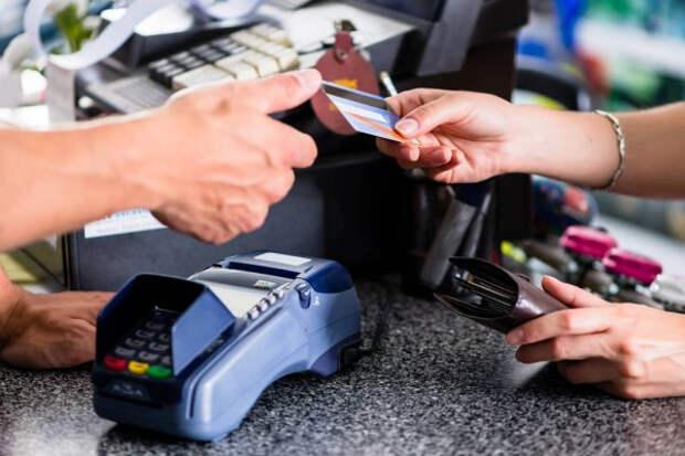 Mastercard начала отказаться от карт с магнитной полосой