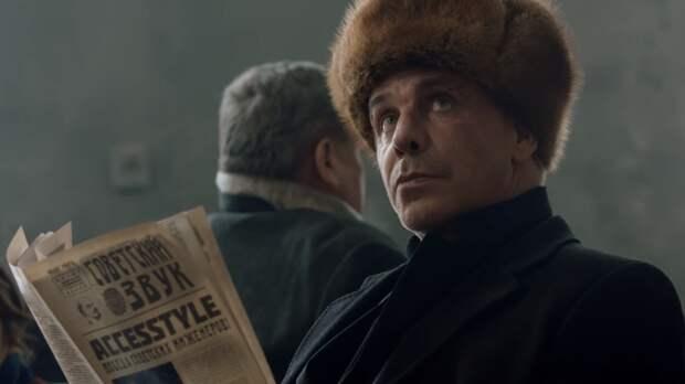 """В """"российском паспорте"""" фронтмена Rammstein нашли ошибку"""