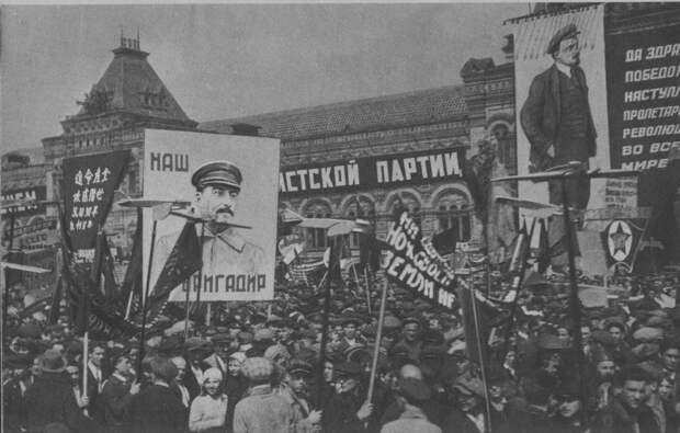 СССР — страна узаконенного абсурда.