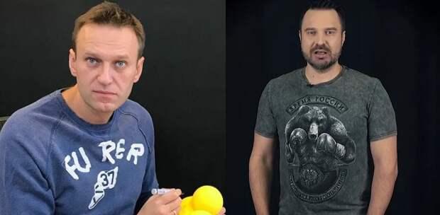 Осташко приобрел ноуты навальнистов на торгах ФССП
