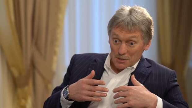 """""""Прорывов не будет"""": Песков заявил о сложностях в переговорах Путина и Байдена"""
