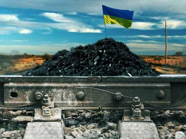 Энергетика Украины. Александр Роджерс