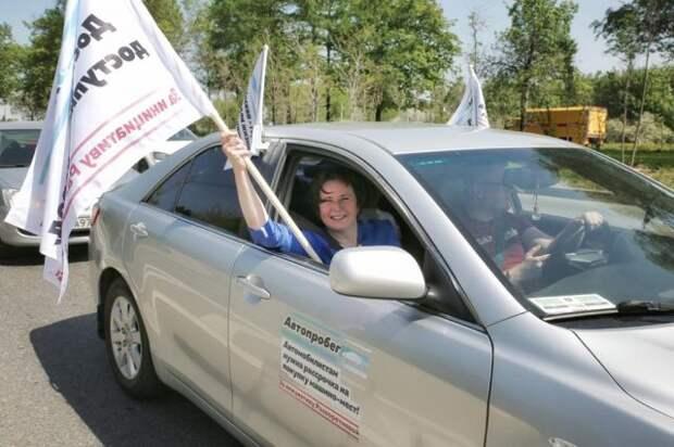 Член ОП Разворотнева организовала автопробег «За доступный гараж»