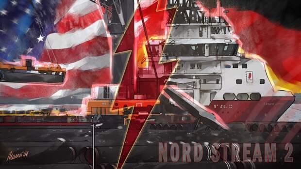 """Приказ США по """"Северному потоку — 2"""" стал сигналом зарвавшемуся Киеву"""