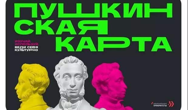 Молодежь в Карелии получит на карту по 8 тысяч рублей
