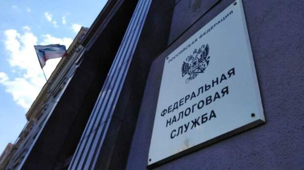 ФБК и ФЗПГ числятся в базе ФНС как действующие организации
