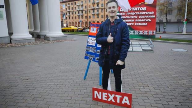 Nexta подстрекает белорусов к новой общенациональной забастовке и свержению «крысиной хунты»