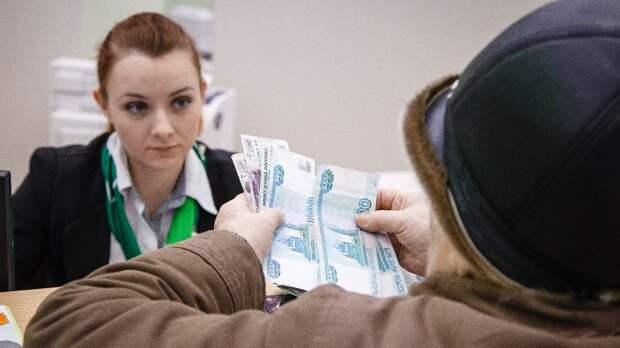 Даже самые надёжные банки могут «развести» на деньги
