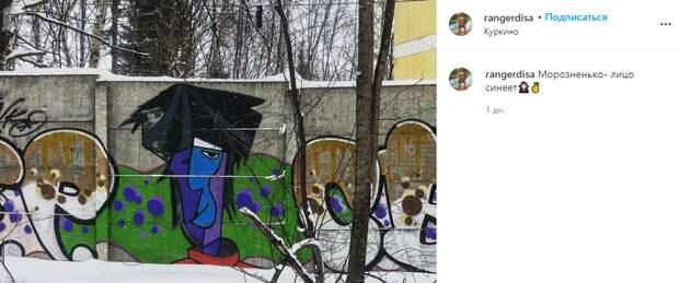 Фото дня: актуальное граффити