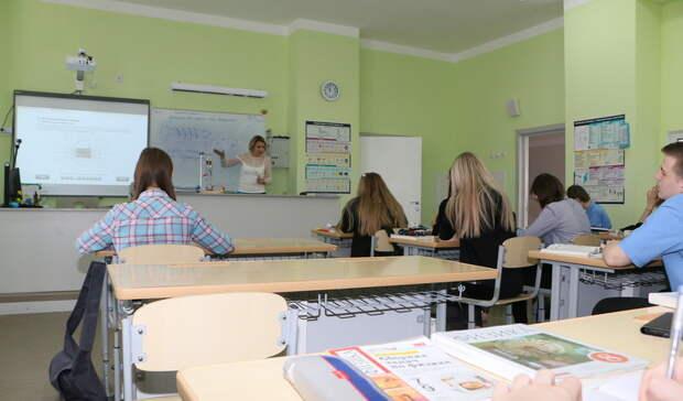 Старшеклассники 11-ти тюменских школ самостоятельно составляют себе расписание