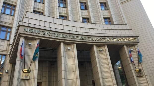 В МИД РФ заявили о намерениях России обеспечивать безопасность Армении