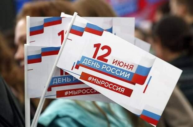 На Кубани сдадут «Гражданский экзамен»