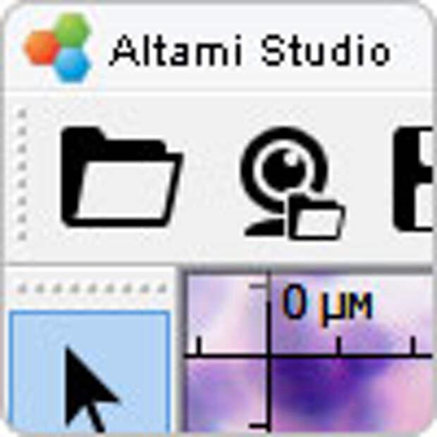 Altami Studio