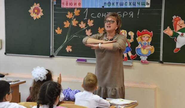 В России решили изменить зарплаты учителей – подробности