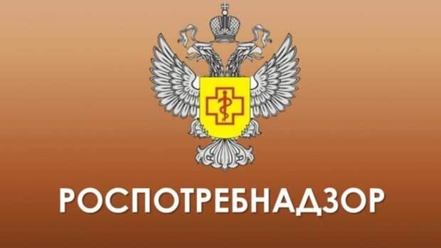 Малькевич назвал работу Роспотребнадзора соответствующей вызовам современности