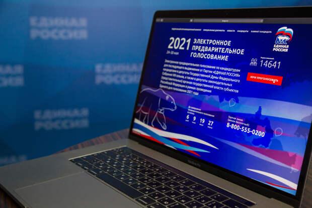 В Нижегородской области для участия в предварительном голосовании «Единой России» зарегистрировалось уже более 120 тысяч выборщиков