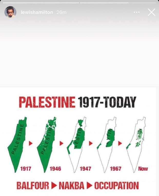 Хэмилтон выступил в защиту Палестины в конфликте с Израилем – позже пост был удален