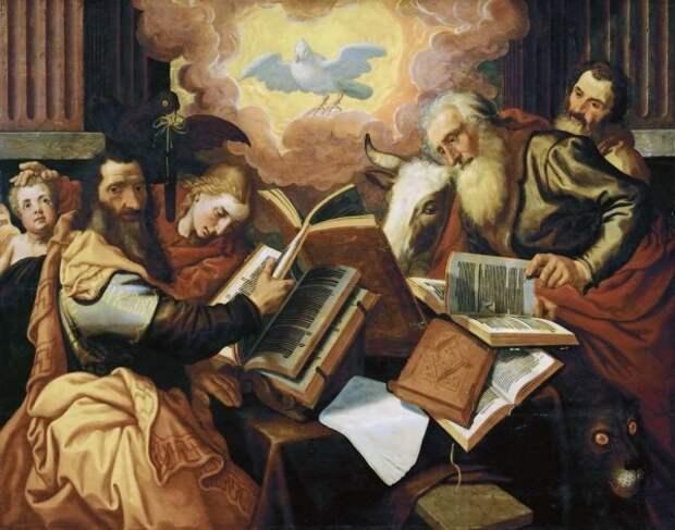 Питер Артсен (1508 — 1575) Четыре евангелиста