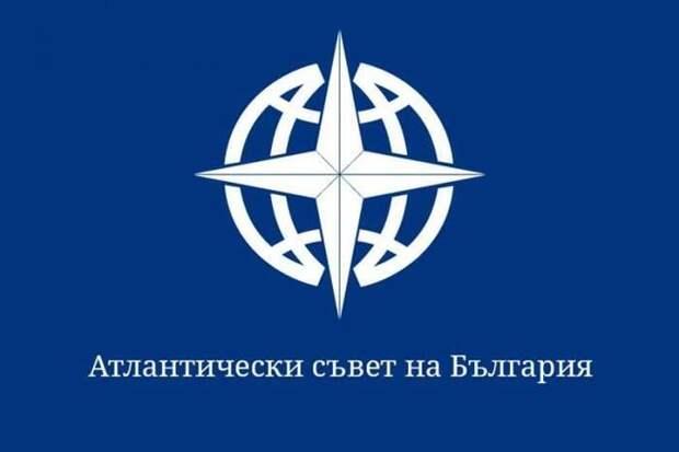 Натовская структура написала болгарским властям методичку, как разорвать отношения с Россией