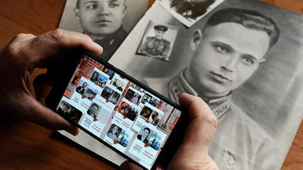 40 тысяч кубанцев стали участниками «Бессмертного полка»