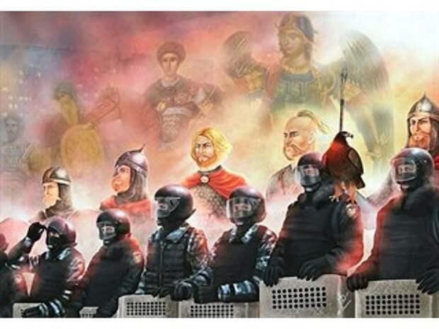 Защитим наших силовиков, пока они защищают нас!