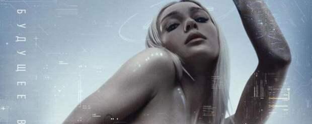 Обложка Playboy обошлась Насте Ивлеевей в несколько миллионов рублей