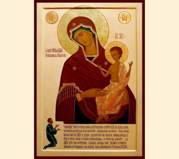 """Праздник иконы """"Нечаянная радость"""" 12 мая: поздравления для православных в стихах"""